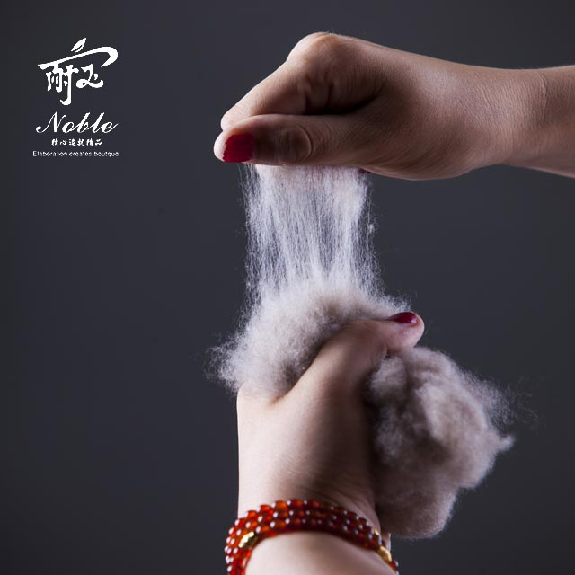 Cashmere recommended by industry