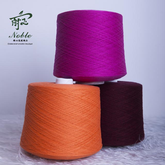 Wholesale Purchase of Cashmere Yarn