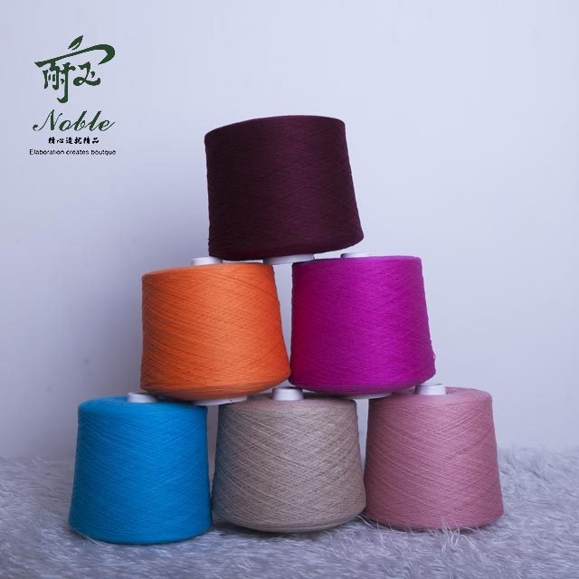 Worsted cashmere yarn