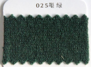 025Blackish green
