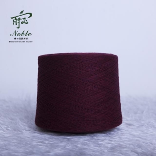 Deep red cashmere yarn