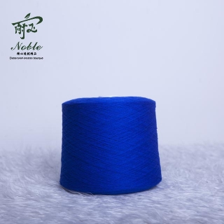 Blue color cashmere yarn