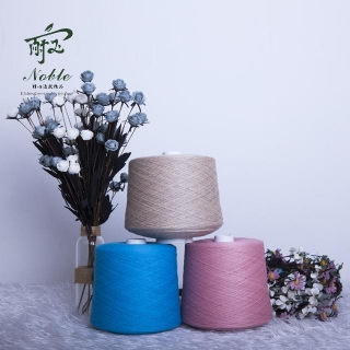 Qinghe cashmere yarn
