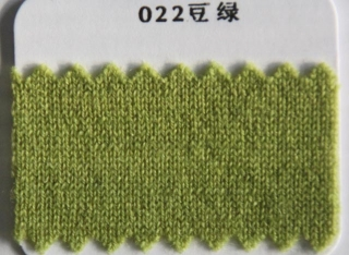022 Bean Green Cashmere