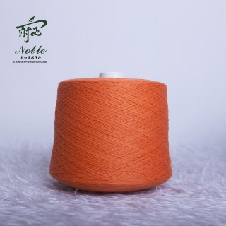 Cashmere yarn supplier