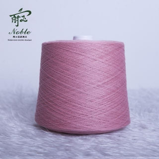 High quality velvet yarn