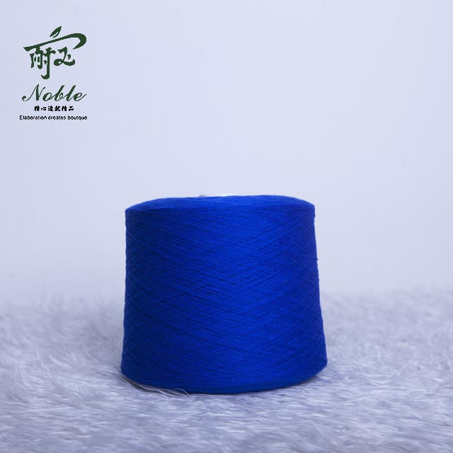 more photos 966c5 b2579 Pay attention to the quality of cashmere sweater online ...